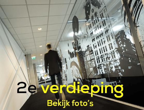 2e verdieping ZAPP office Rotterdam